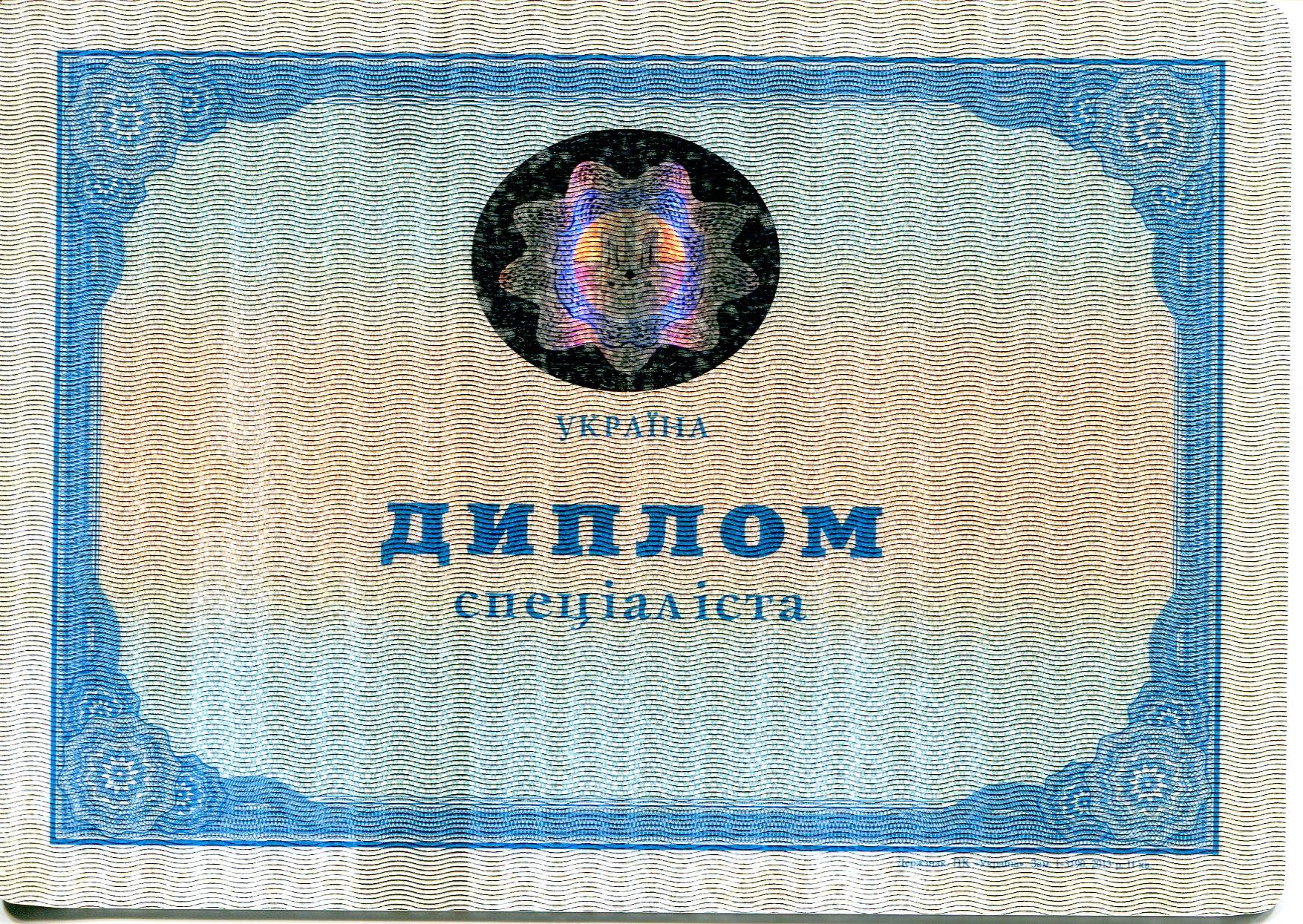 Где купить диплом вуза москве
